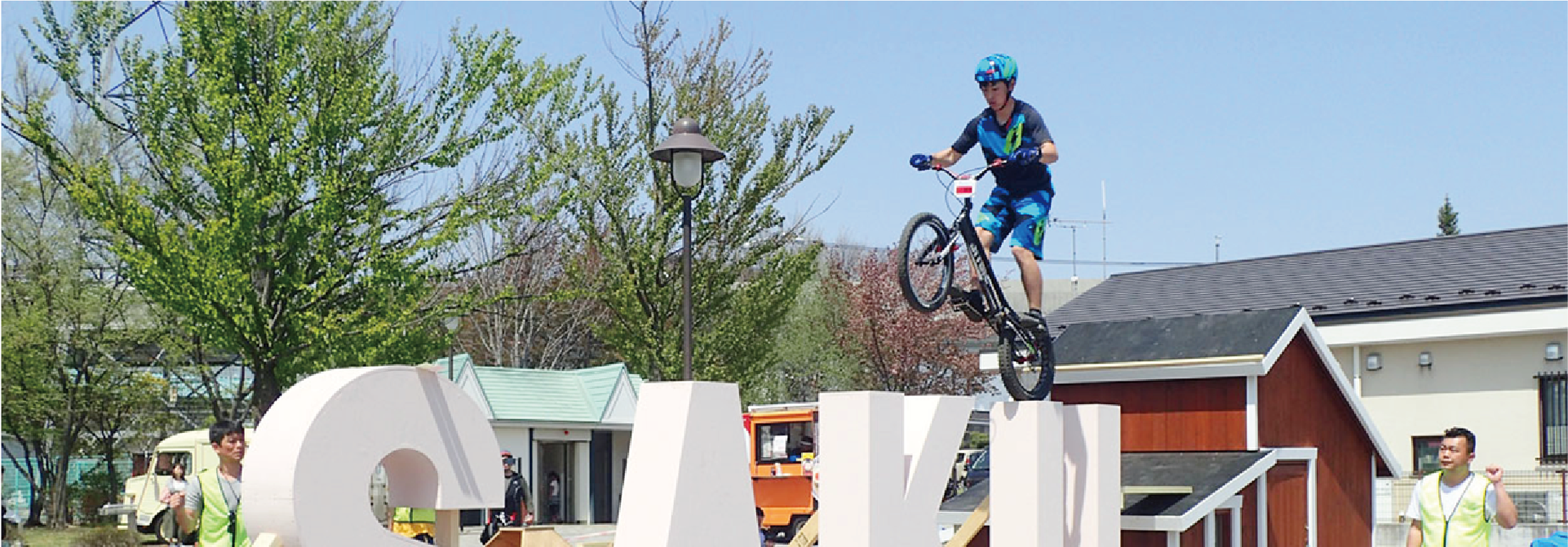 TRIAL | 日本自転車競技連盟 WEB...