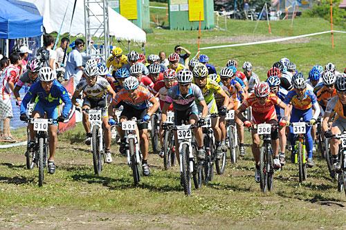 XCO, MTB Campionati Nazionali
