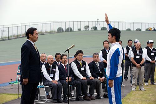 Il 12 ° All-Japan pista