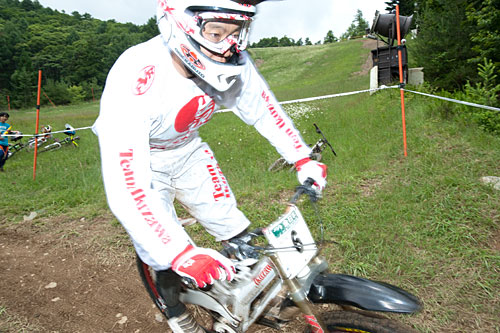 All Japan MTB Championships DHI Men Elite