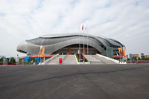 Jeux asiatiques <Guangzhou Berodoromu>