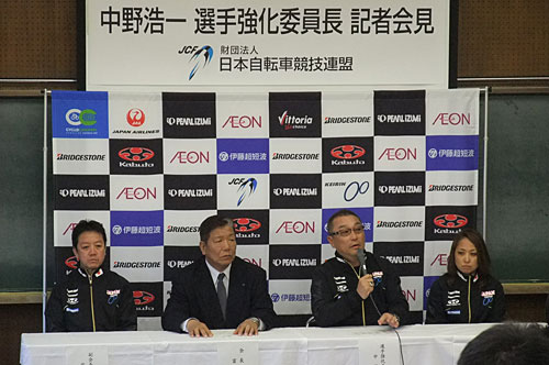 Koichi Nakano players to strengthen the reporter met with chairman