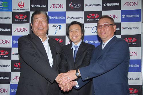 左から、富原忠夫会長、松本整(ひとし)新監督、中野浩一強化委員長