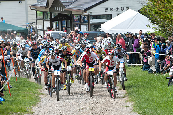 Elite Men XC, MTB National Championships