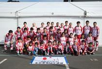 年齢別チャレンジクラス日本選手団