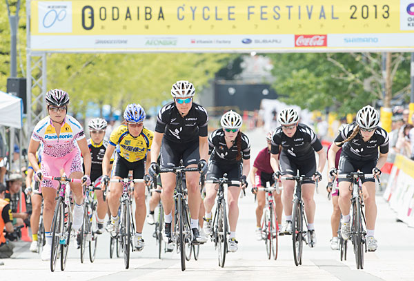 ODAIBA CYCLE FESTIVAL