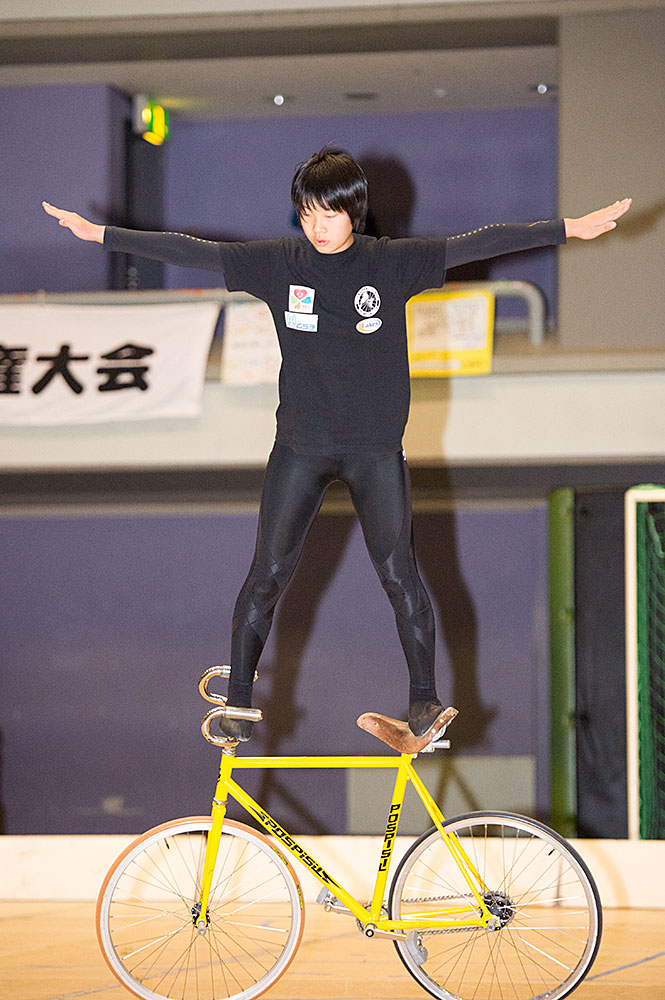 Figura Ciclo Kondo Natsuki