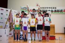 女子ロードレース表彰式