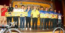 Tour of Taiwan 2015