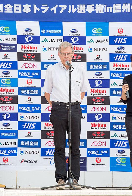 Mr. Peter Fisch(UCI トライアル委員長)全日本トライアル選手権にて