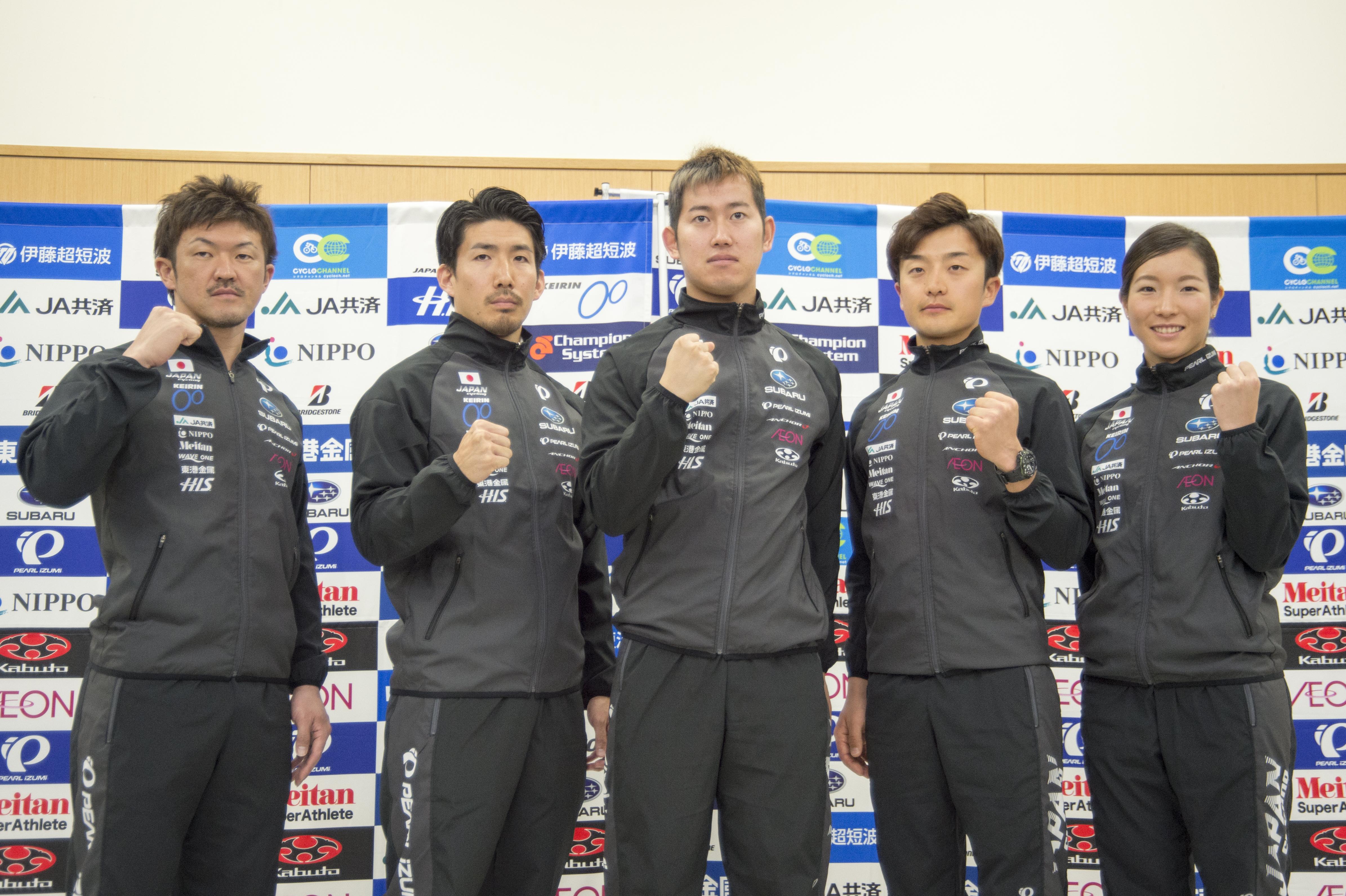 リオ五輪トラック日本代表候補選手