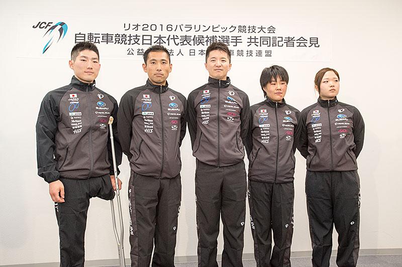 リオ2016パラリンピック代表候補選手