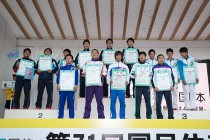 Commendation ceremony