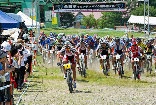 All Japan Championship MTB cross-country