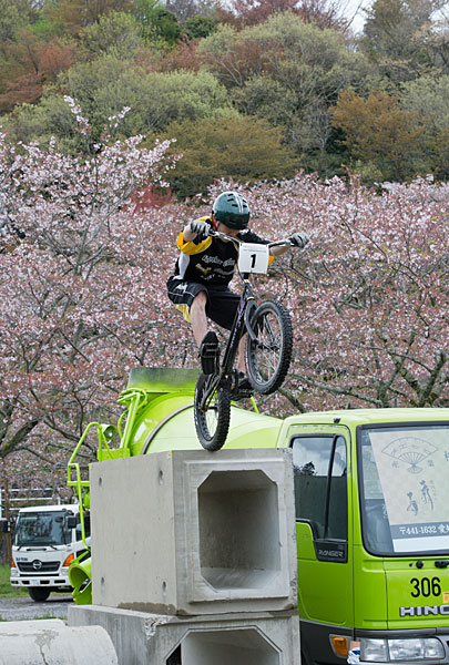 All Japan Trial Championship