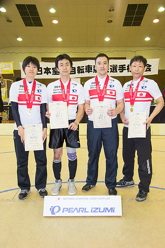 All Japan Indoor-Meisterschaft